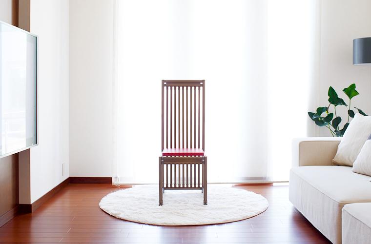 Robie Chair